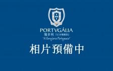 Portugalia_Banner_1024x768_V1_TC